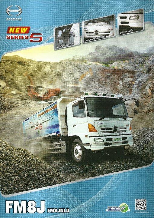 รีวิวรถบรรทุก HINO 10ล้อขับเคลื่อน2เพลา รุ่น FM8JNLD