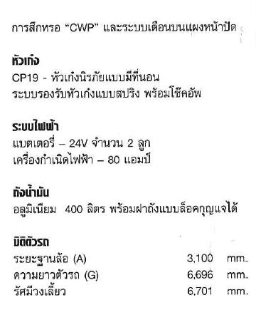 P380LA6x2MNA5
