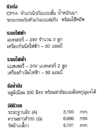 P420LA6x2MNA5