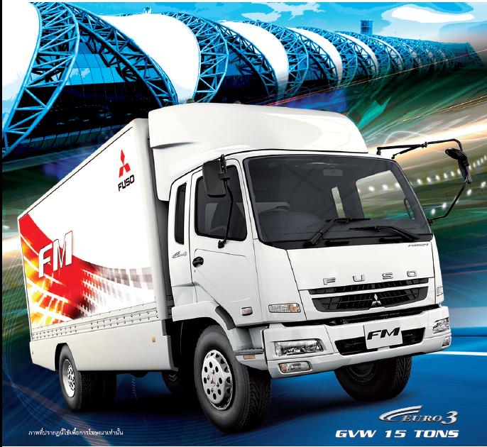 รีวิวรถบรรทุก MITSUBISHI FUSO Fighter FM (4X2 W)