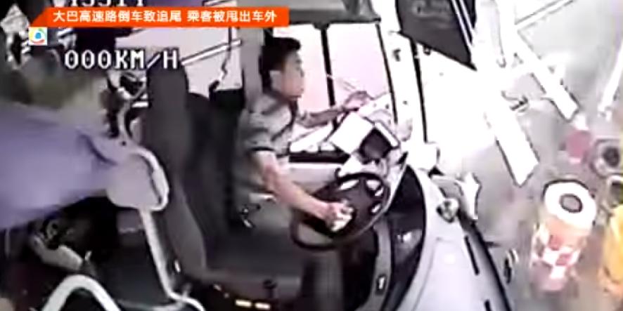 ภาพเหตุการขณะรถบรรทุกชนเข้ากับรถบัสอย่างจัง!!!