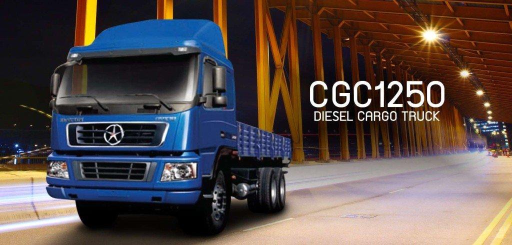 รถบรรทุก DAYUN รุ่น CGC1250