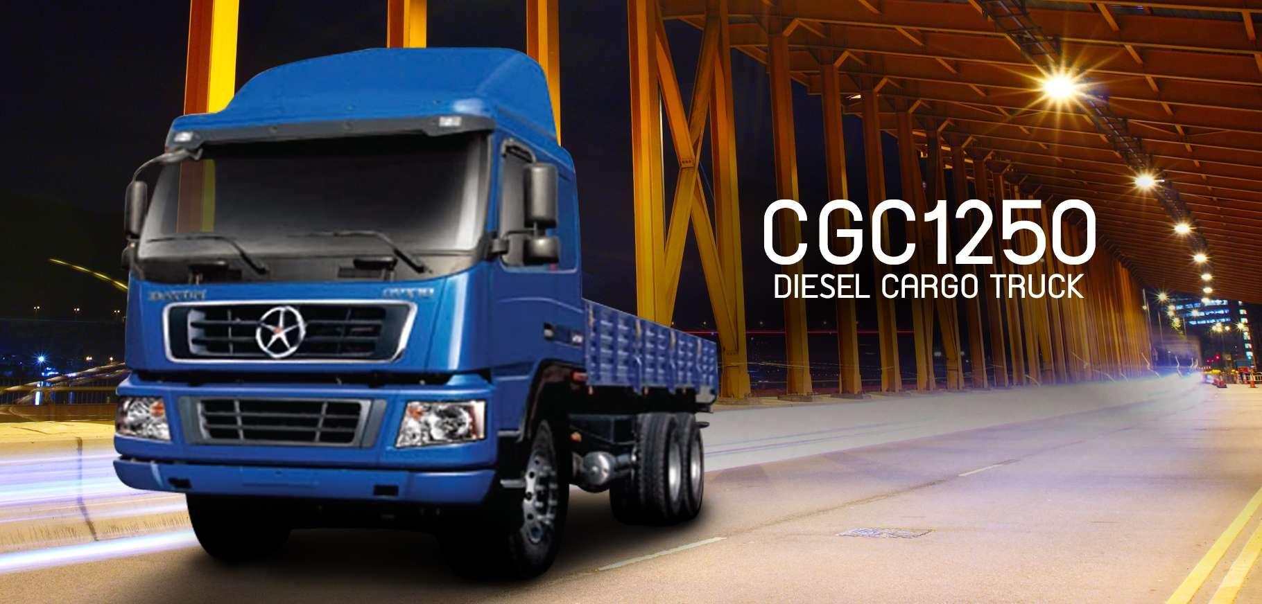 รีวิวรถบรรทุก DAYUN รุ่น CGC1250