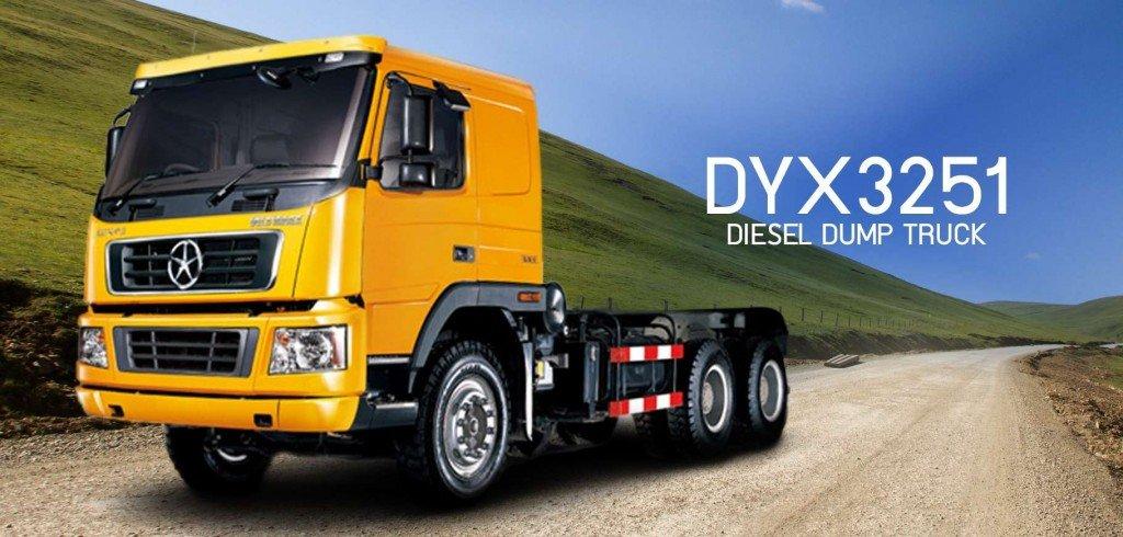 รถบรรทุก DAYUN รุ่น DYX3251
