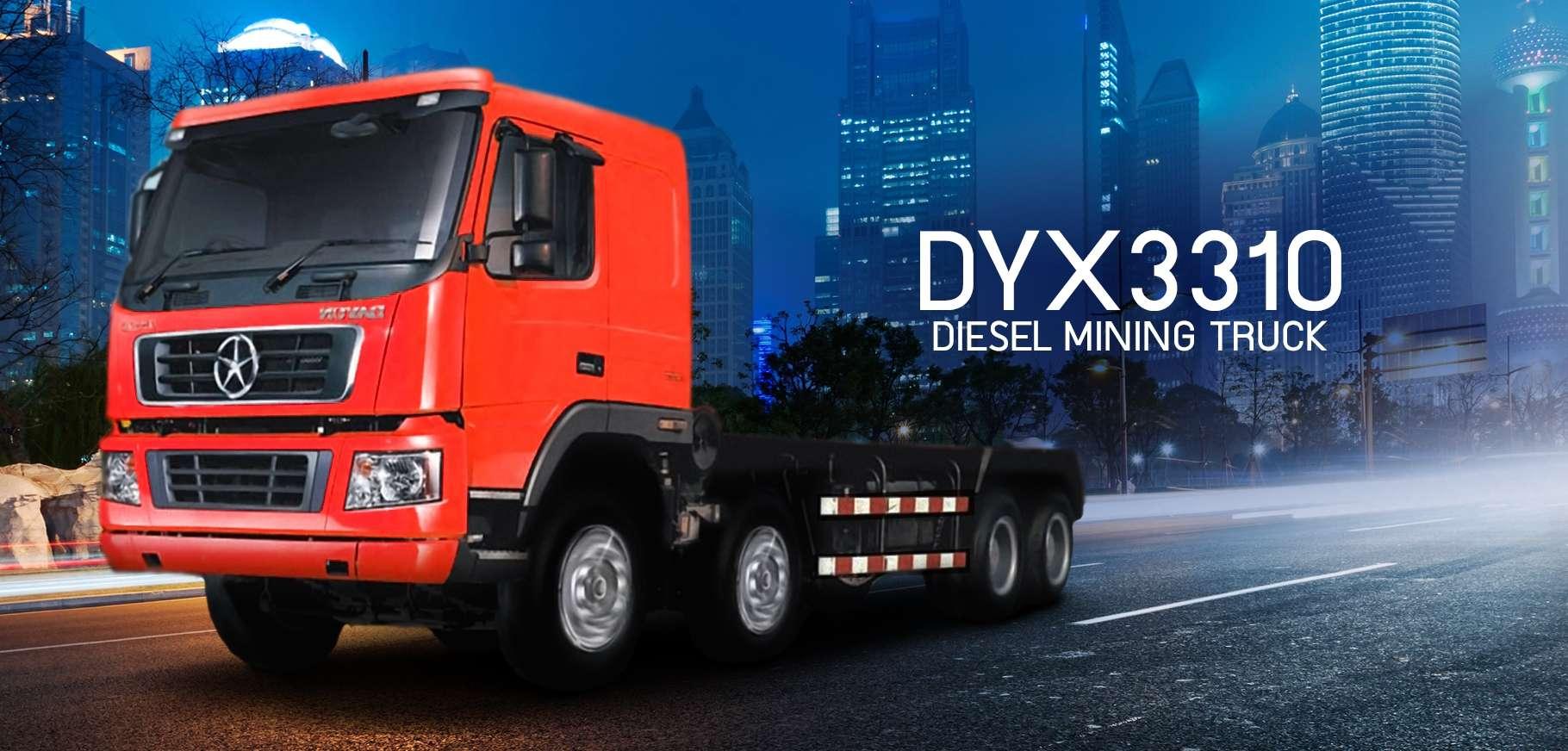 รีวิวรถบรรทุก DAYUN รุ่น DYX3310