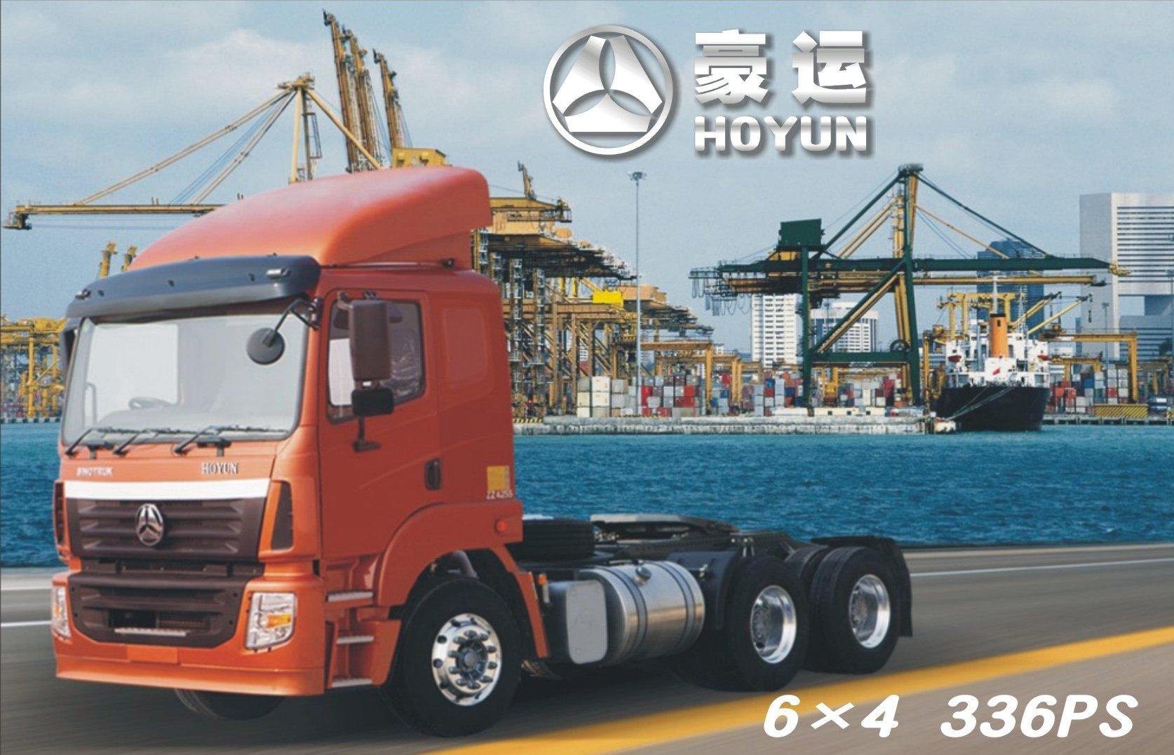 รีวิว รถบรรทุก HOYUN 6×4 Tractor Head