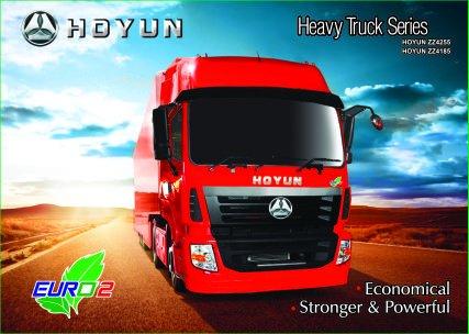 รีวิว รถบรรทุก HOYUN Tractor Head 4 x 2
