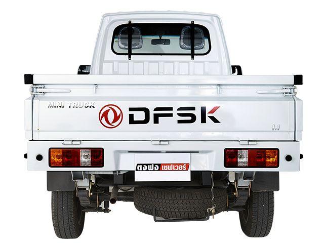 รีวิวรถบรรทุกmini Dfsk รุ่น Saver