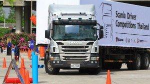 จัดหนัก Scania จัดแข่งขันรถบรรทุก ทุ่ม10ล้าน