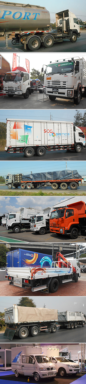 "เปิดตัว ""Thailand International TRUCK SHOW 2015"""