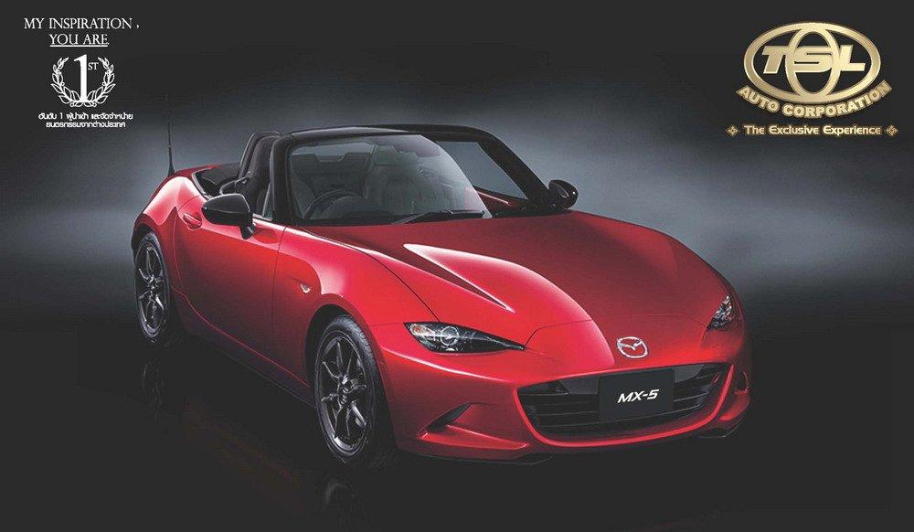 TSL คว้า New Mazda MX-5 รถสปอร์ตเปิดประทุนสุดเฉี่ยวให้ลูกค้าได้จับจองเป็นรายแรกในประเทศไทย