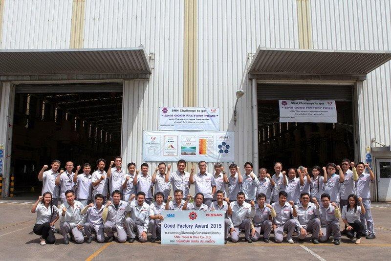 nissan-Good-Factory-Award-02