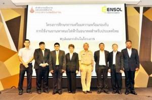 กระทรวงพลังงาน ร่วมส่งเสริมยานยนต์ไฟฟ้าในประเทศไทย