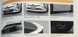 เผยภาพชุดแต่ง TRD ใน Toyota Prius 2016