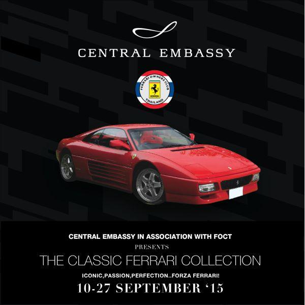 The-Classic-Ferrari-Collection-at-central-embassy