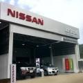 Nissan เปิดศูนย์บริการแห่งใหม่เพื่อรองรับทุกความต้องการทั่วไทย
