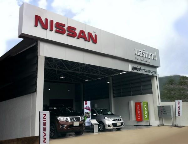 nissan-north-wave