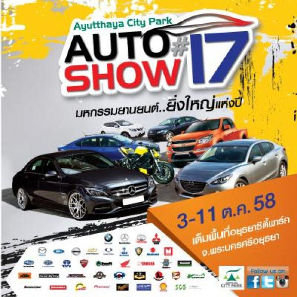 Ayutthaya-City-Park-Auto-Show-17th