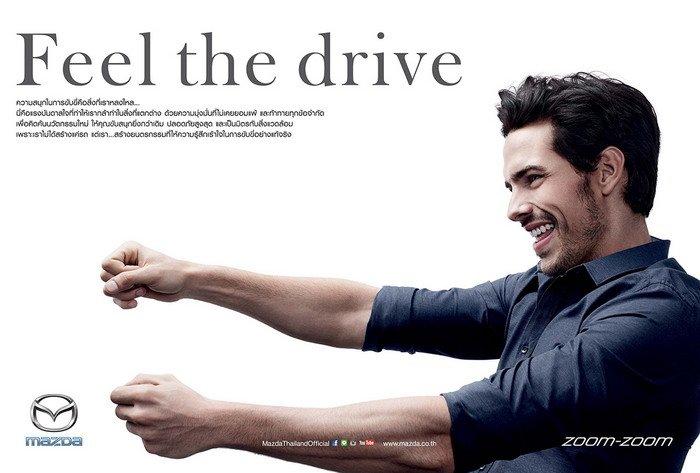 """Feel the drive"" ภาพยนตร์โฆษณาชุดใหม่ของ Mazda"