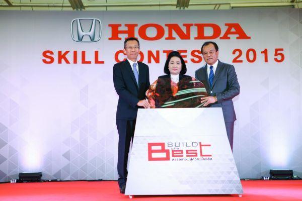 Honda จัดการแข่งขันทักษะพนักงานประจำปี