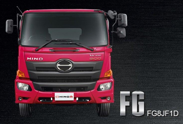 รถบรรทุก HINO รุ่น FG8JF1D-01