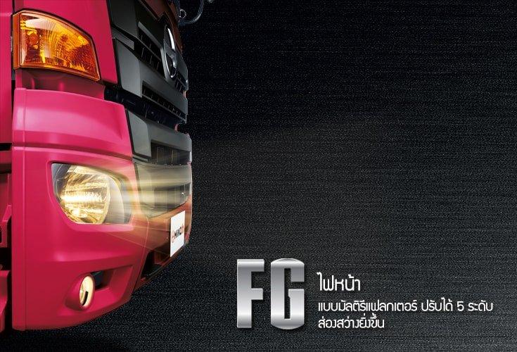 รถบรรทุก HINO รุ่น FG8JF1D-02