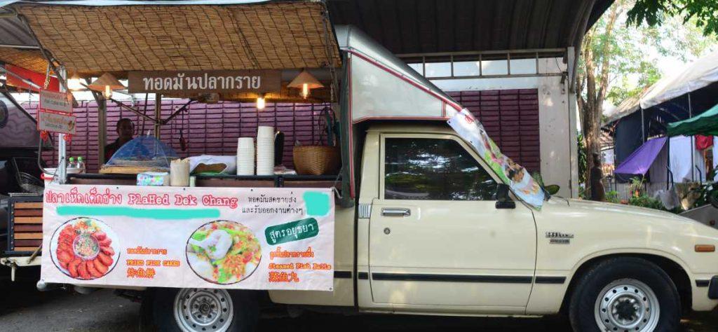 ฟู้ดทรัค vintage Food Truck 2 รถขายอาหารเคลื่อนที่