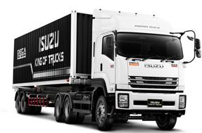 Catalog รถบรรทุก ISUZU GXZ 345 / 360