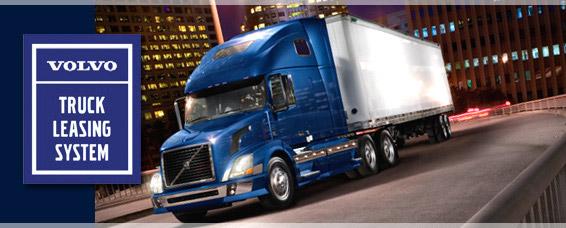 สินเชื่อลิสซิ่งรถบรรทุก VS เช่าซื้อรถบรรทุกต่างกันอย่างไร